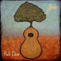 Rick Elias jOb